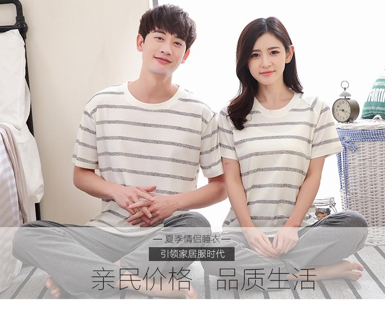 [PRE-ORDER] ชุดนอนคู่รัก ลายทางสีขาว