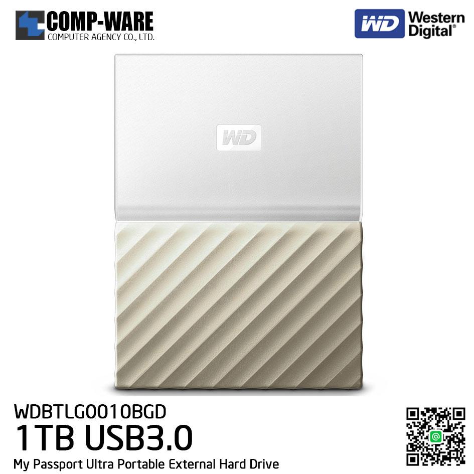 WD 1TB My Passport Ultra Portable External Hard Drive - USB 3.0 - White-Gold - WDBTLG0010BGD-WESN