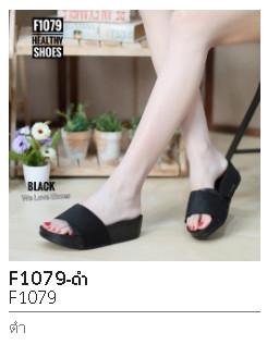 รองเท้าแตะเพื่อสุขภาพ แบบสวม(F1079-ดำ ดำ)