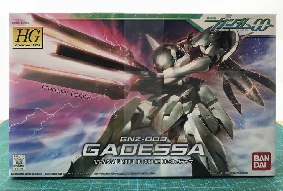 HG GNZ-003 GADESSA