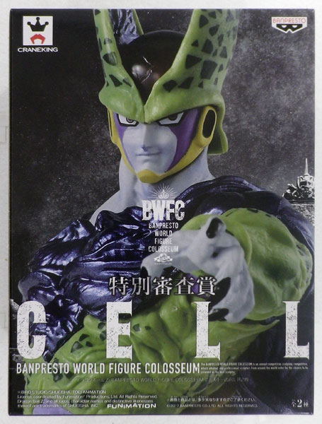 Cell ของแท้ JP แมวทอง - BWFC Banpresto [โมเดลดราก้อนบอล]