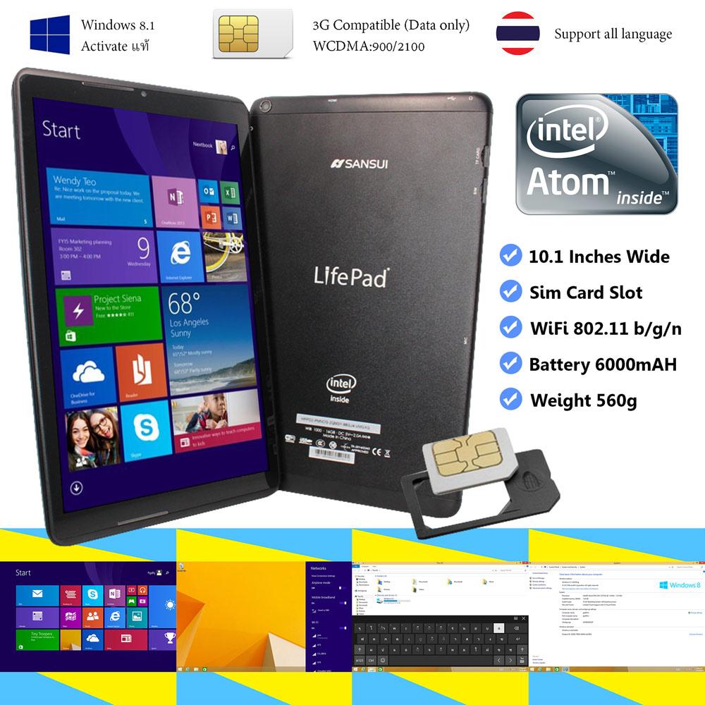 Computer Tablet 3G Sim Card Windows 8.1 Intel Baytrail T-CR Atom Z3735F IPS 10.1inch