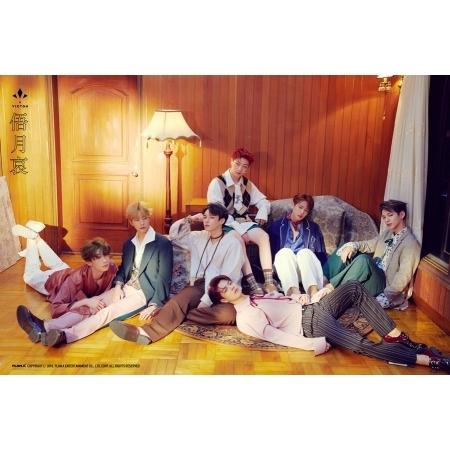 VICTON - Single Album Vol.1 [오월애(俉月哀)]