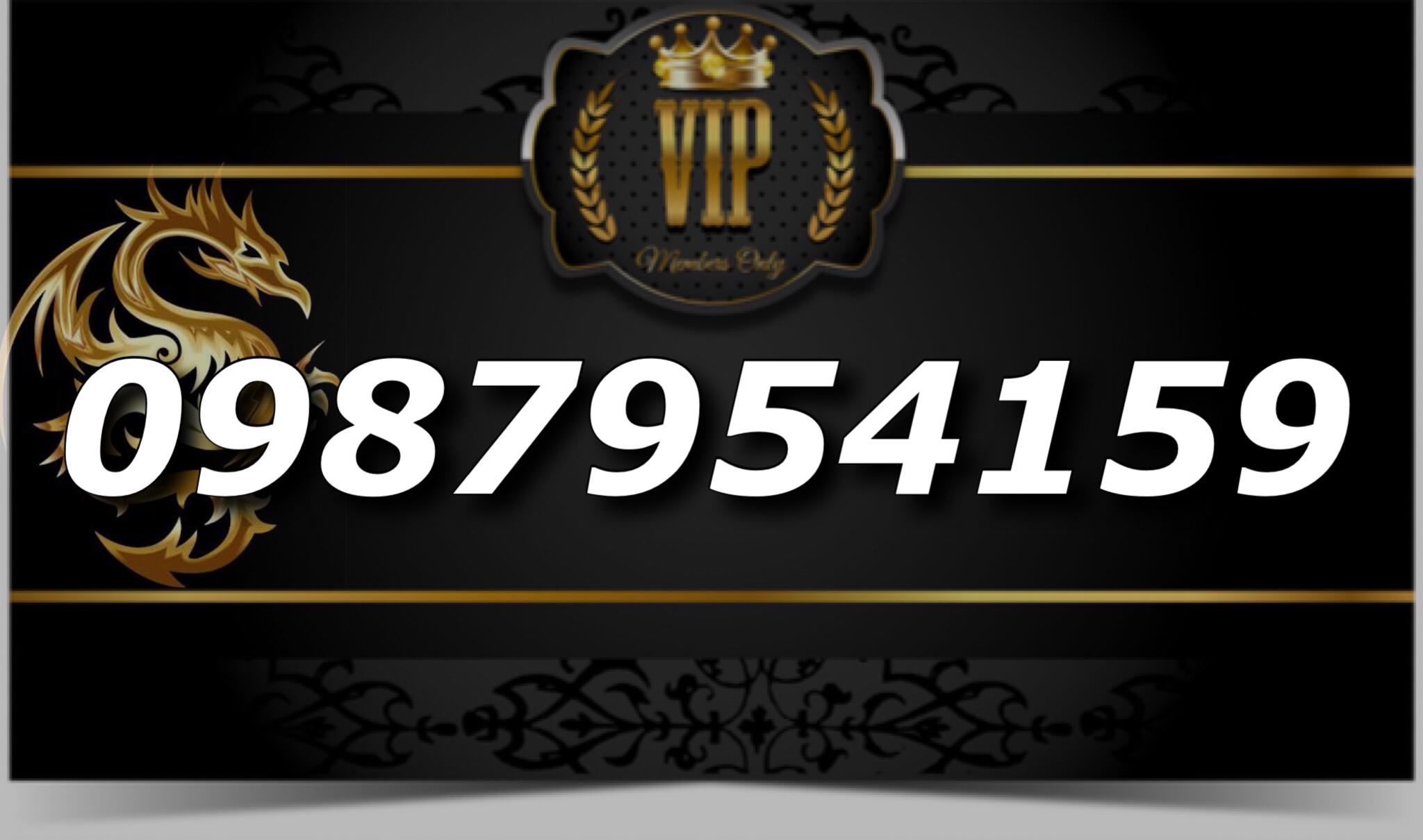 0987954159