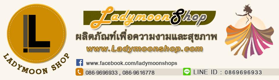 LADYMOONSHOP