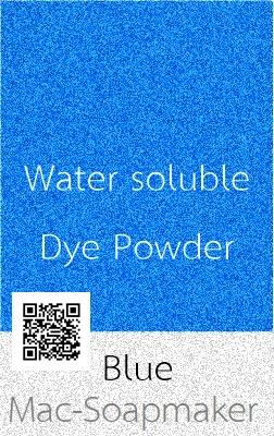 สีฟ้า-น้ำเงิน/ละลายน้ำ/Brilliant Blue FCF /CI 42090/ชนิดผง