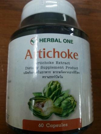 สารสกัด อาร์ทิโชก (Artichoke Extract)