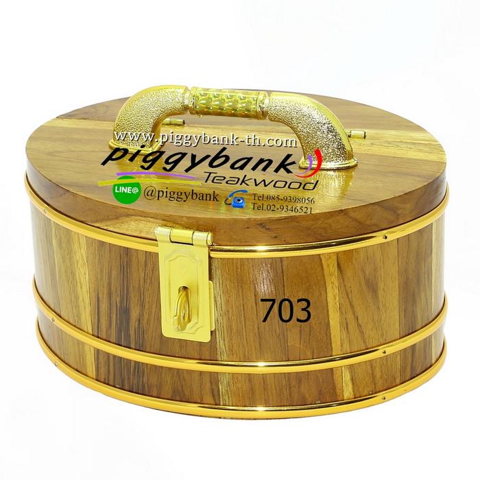 กระปุกออมสิน รูปวงรี สายยูคาดทอง - รหัส 703 - ขนาด 7 นิ้ว