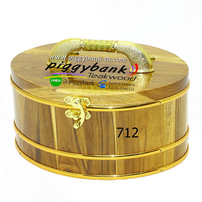 กระปุกออมสิน รูปวงรี ไกปืนคาดทอง - รหัส 712 - ขนาด 7 นิ้ว