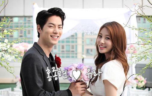 We Got Married - Hong Jong Hyun (ฮงจงฮยอน) & Yura (ยูรา) (V2D บรรยายไทย 5 แผ่นจบ + แถมปกฟรี)