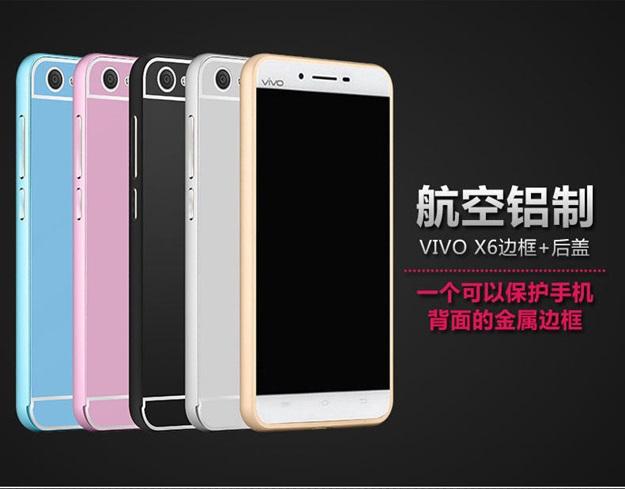 (025-042)เคสมือถือวีโว Vivo X6 เคสกรอบบัมเปอร์โลหะฝาหลังอะคริลิคทูโทน