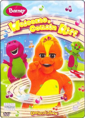 Barney Welcome,Cousin Riff - ขอต้อนรับริฟฟ์