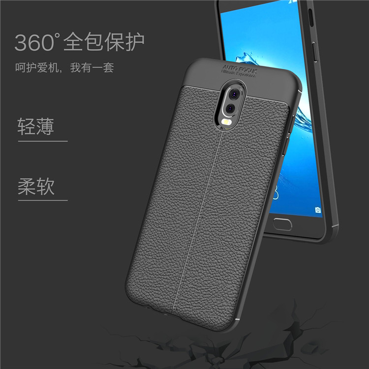 (025-779)เคสมือถือซัมซุง Case Samsung J7+/Plus/C8 เคสนิ่มซิลิโคนลายหนังสไตส์เรียบหรู