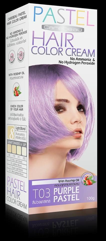 PASTEL Carebeau T03 สีม่วงพาสเทล + ฟรีตัวเร่งเม็ดสีม่วง