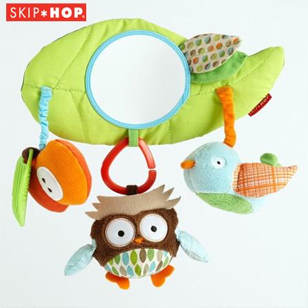 ST-SK102 ของเล่นติดราวรถเข็น /คาร์ซีท Skip Hop