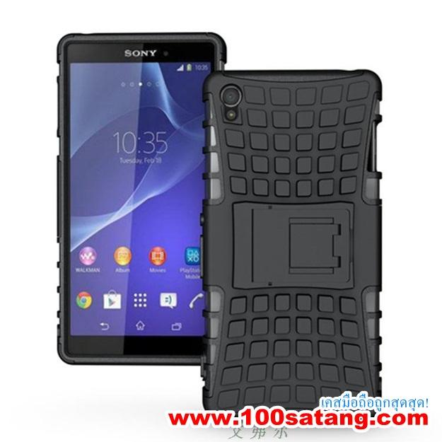 (002-069)เคสมือถือโซนี่ Case Sony Xperia Z3 เคสพลาสติกด้านในนิ่มสไตล์กันกระแทกรุ่นขอบสี