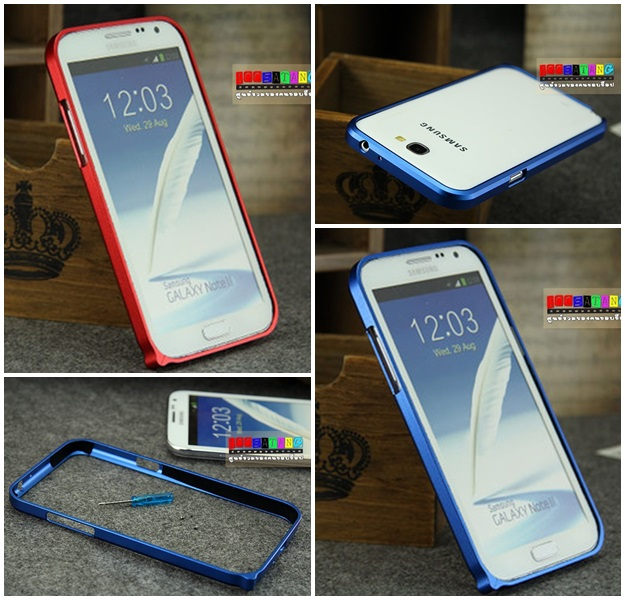 (พร้อมส่ง)เคสมือถือ Samsung Galaxy Note2 เคสอลูมิเนียมกรอบโลหะหนา 0.6mm