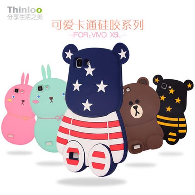 (013-003)เคสมือถือวีโว่ vivo X5/X5L เคสนิ่มตัวการ์ตูนกระต่ายและหมี 3D