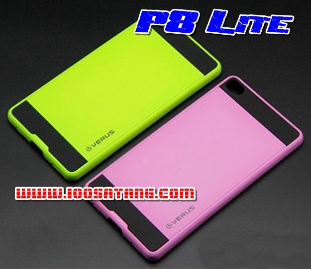 (413-011)เคสมือถือ Case Huawei P8 Lite เคสนิ่มพื้นหลังพลาสติกทูโทนสุดสวย