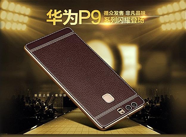 (509-015)เคสมือถือ Case Huawei P9 เคสนิ่มขอบแววพื้นหลังลายหนังสวยๆ ยอดฮิต