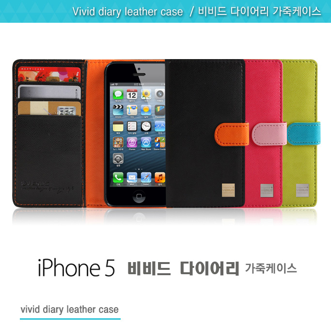 Verus : Vivid Diary Leather Case For Apple iPhone 5