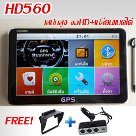 """GPSนำทางติดรถยนต์ รุ่น HD560/580 ขนาดหน้าจอ 5 """""""