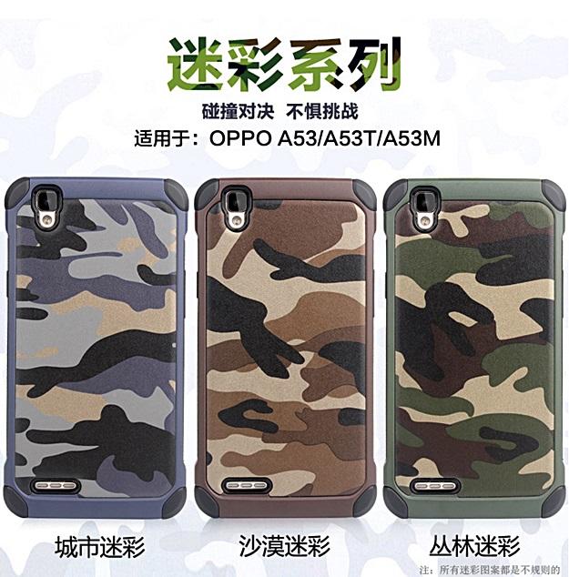 (385-101)เคสมือถือ Case OPPO A53 เคสกันกระแทกแบบหลายชั้นลายพรางทหาร