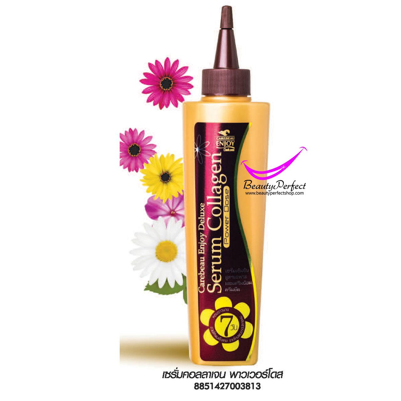 Serum Collagen Power Dose 150g ใส่ย้อม/ดัด/นวด