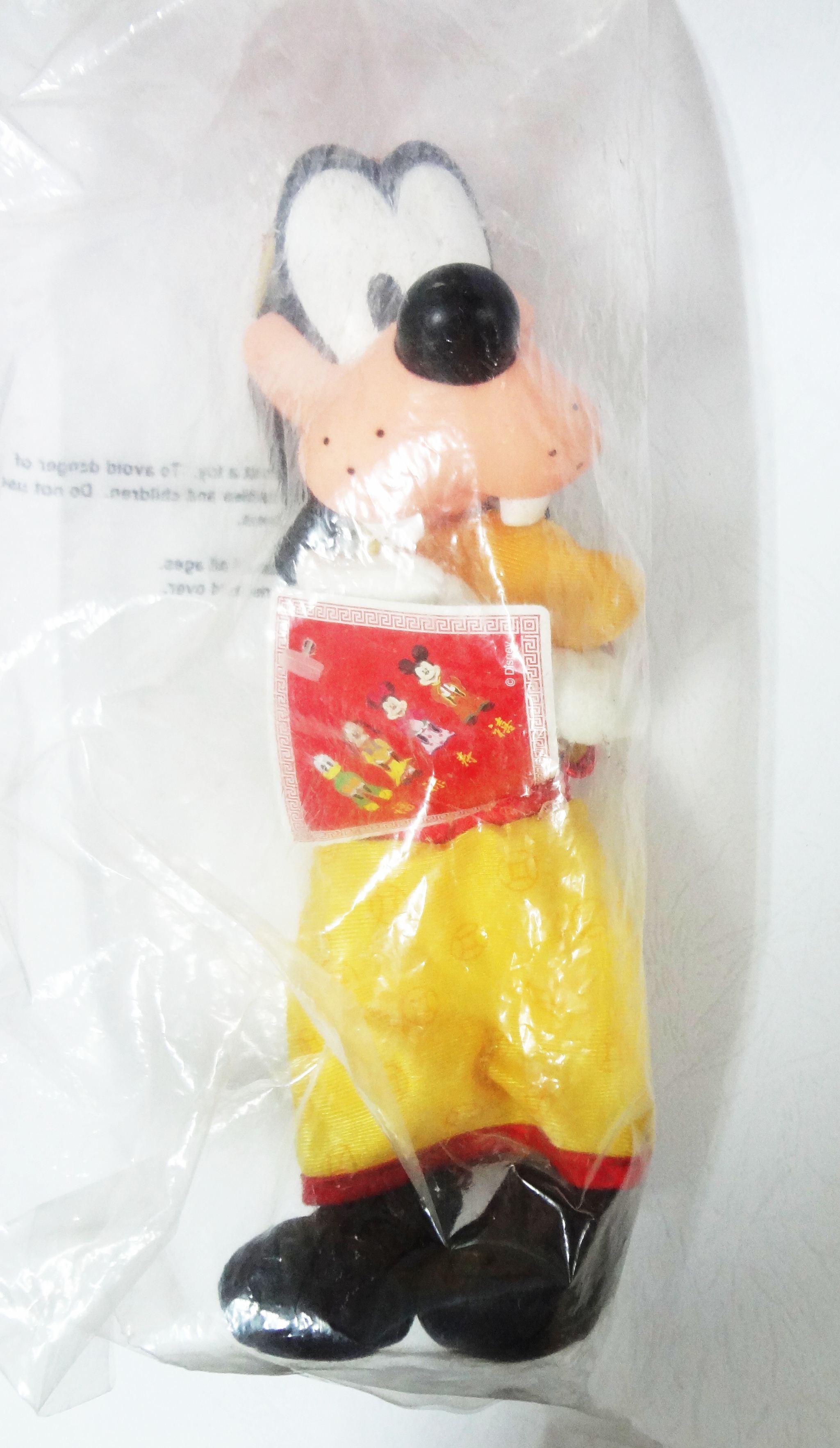 ตุ๊กตากูฟฟี่ ดิสนีย์ตรุษจีนของ McDonald