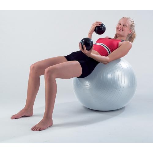 หุ่นเฟิร์ม เป็นคนใหม่ด้วยลูกบอลโยคะ (Fitness Ball) ขนาด 75cm สีเงิน