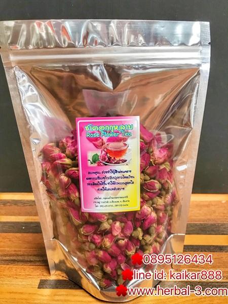 ชาดอกกุหลาบคัดพิเศษเกรดA (ชนิดดอก)100 กรัม