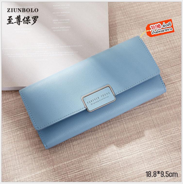 P101 กระเป๋าตังค์สี Pastel ฟ้า