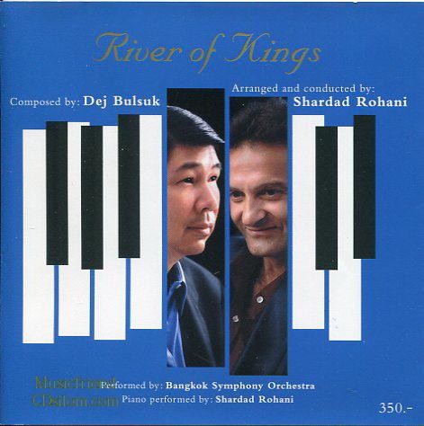 CD,Dej Bulsuk & Shardad Rohani - River of Kings