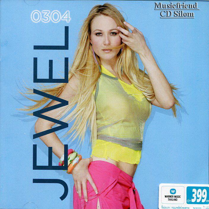 Jewel - 0304 Thai