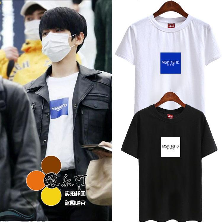 เสื้อยืด MSKNSND Sty.Baekhyun -ระบุสี/ไซต์-
