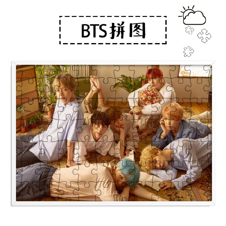 จิ๊กซอ+กรอบรูป BTS LOVE YOURSELF