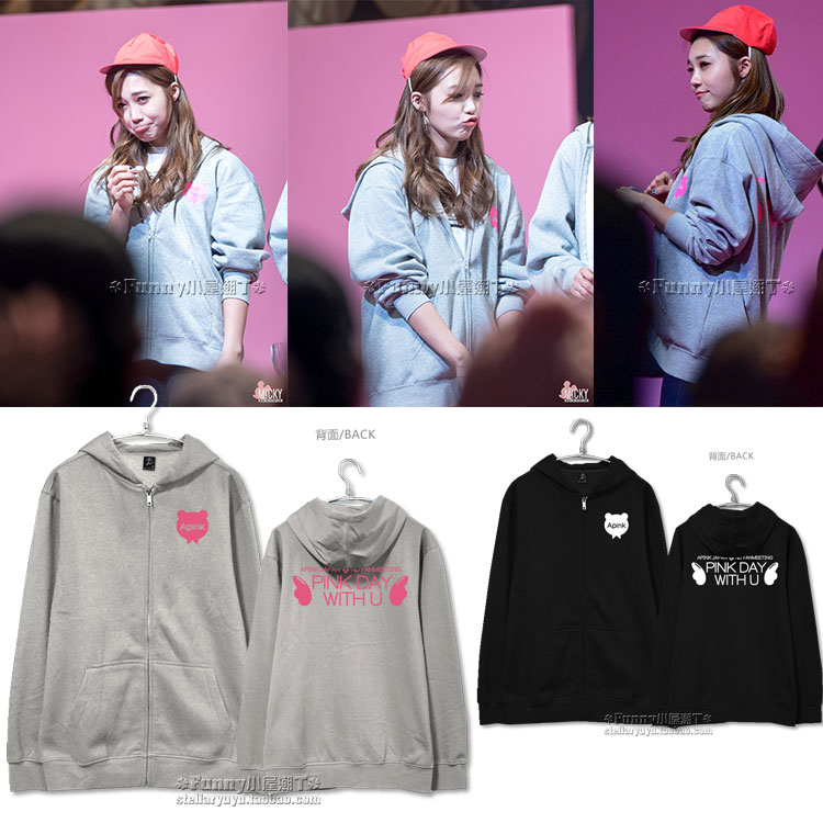 Hoodie APINK PINK DAY WITH YOU -ระบุสี/ไซต์-