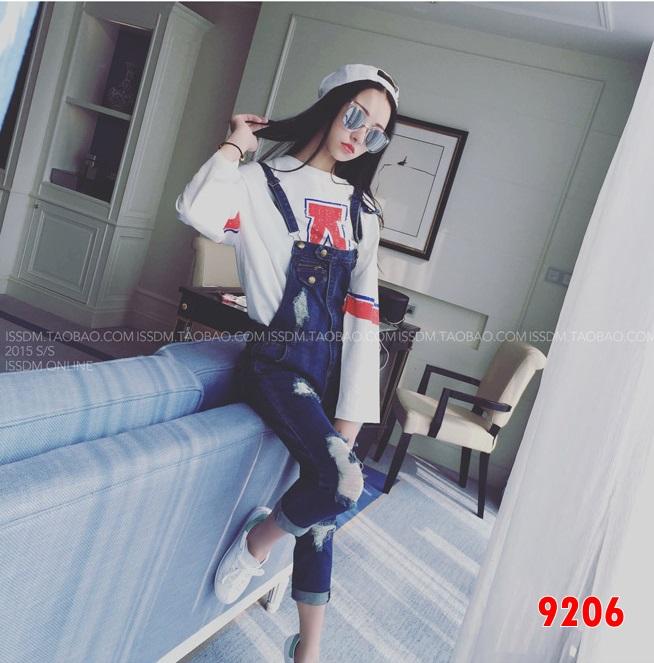 9206 เสื้อแขนยาวสกรียตัวเอ สีขาว