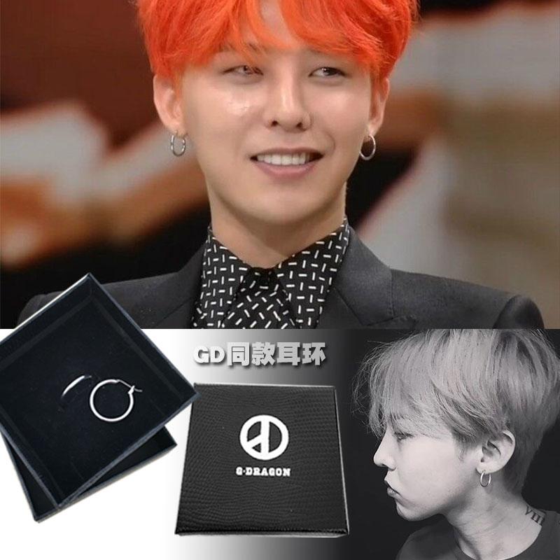 ต่างหูห่วงกลม G-Dragon (15mm) คู่ละ