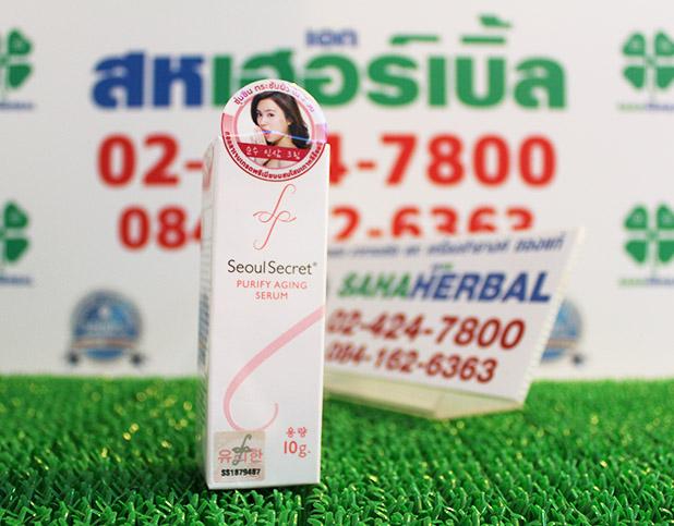seoul secret purify aging serum โซล ซีเคร็ท เซรั่ม SALE 60-80% ฟรีของแถมทุกรายการ