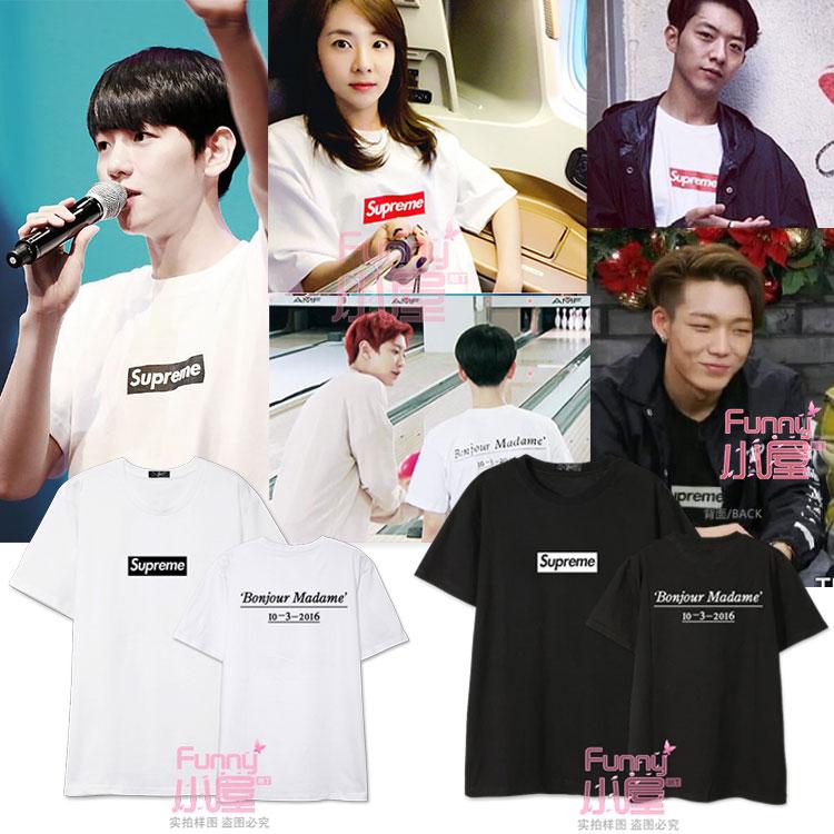 เสื้อยืด Supreme Bonjour Maddame Sty.Baekhyun -ระบุสี/ไซต์-