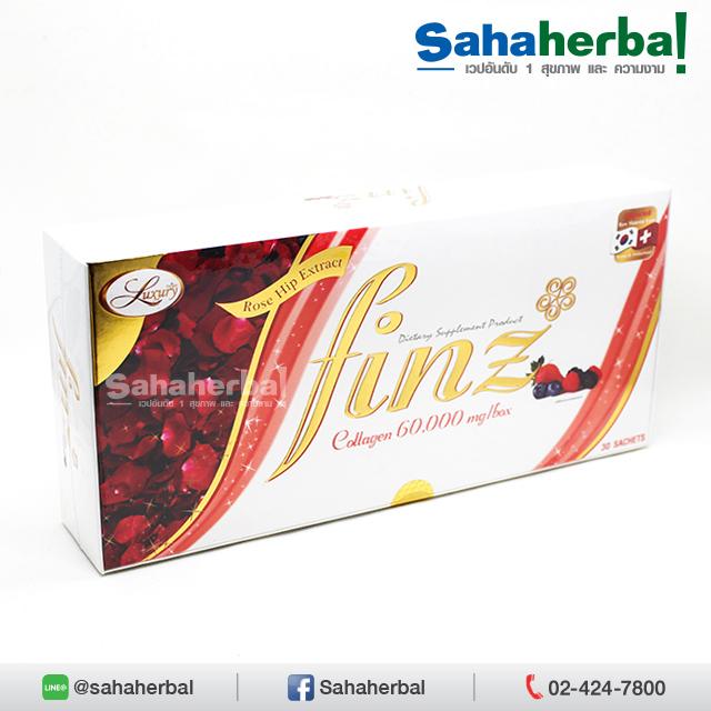 Finz Collagen ฟินส์ คอลลาเจน SALE 60-80% ฟรีของแถมทุกรายการ