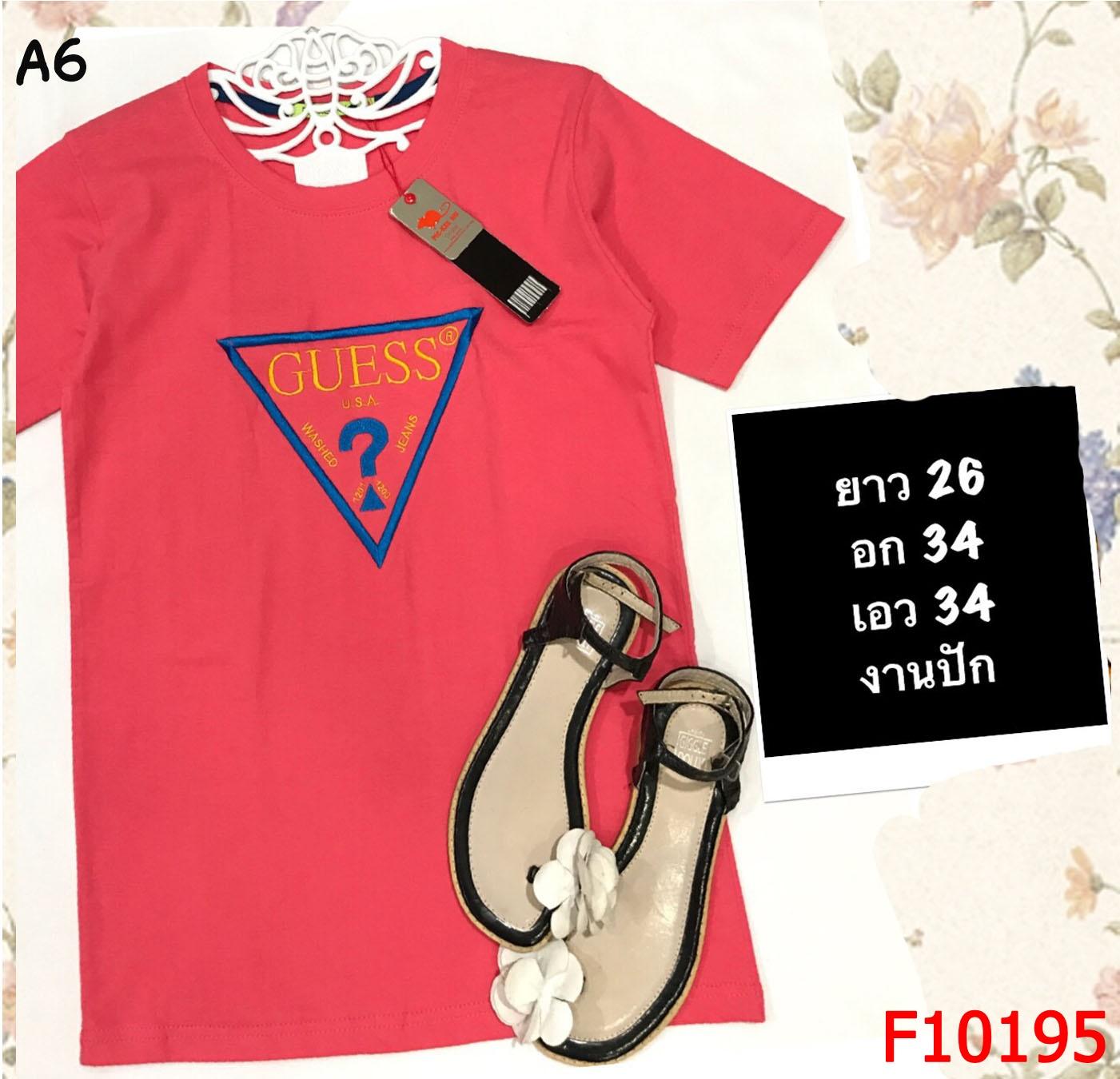 F10195 เสื้อยืดคอกลม แขนสั้น ปักลาย GUESS สีโอรส(ชมพู)
