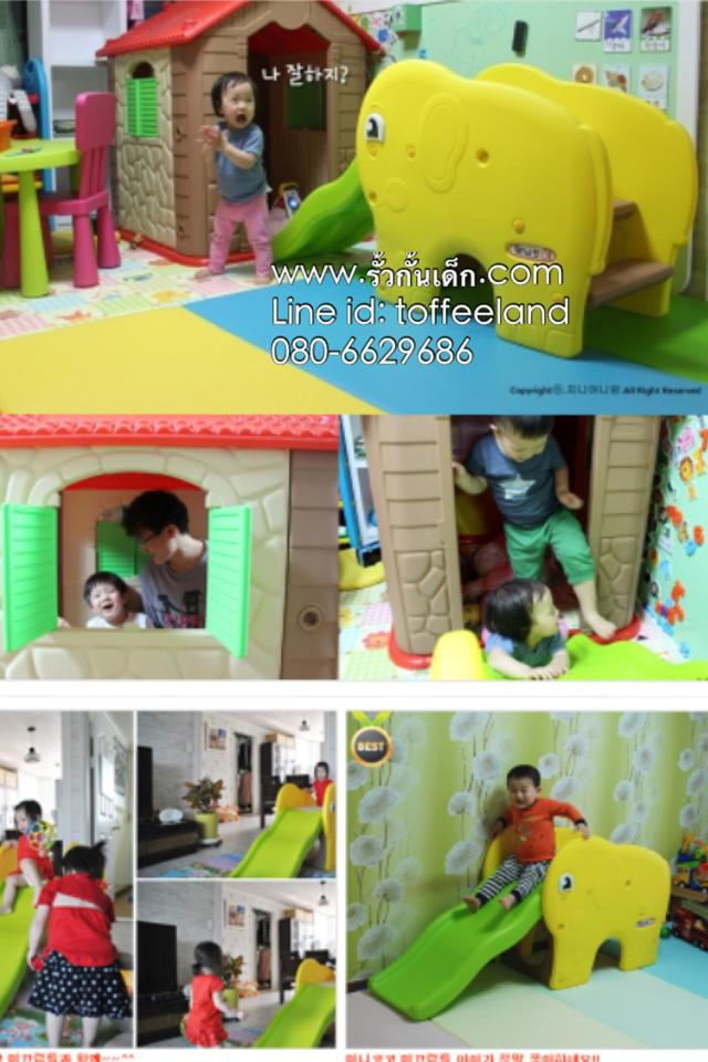 รีวิวบ้านเด็ก Kids House Haenim