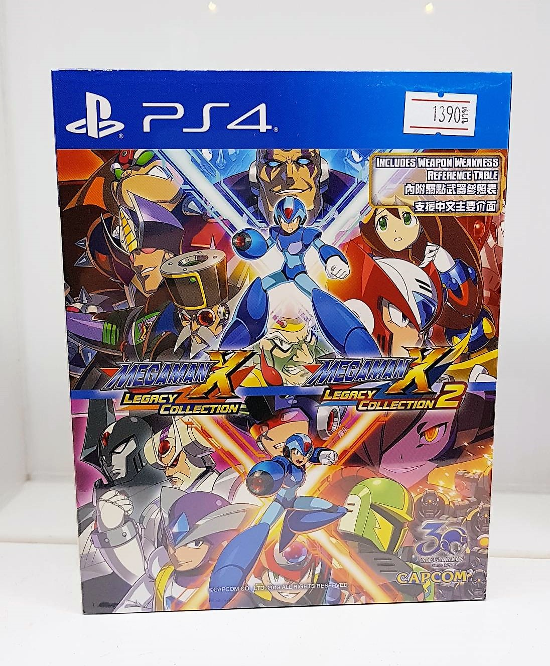 PS4: Mega Man X Legacy Collection 1+2 (R3)