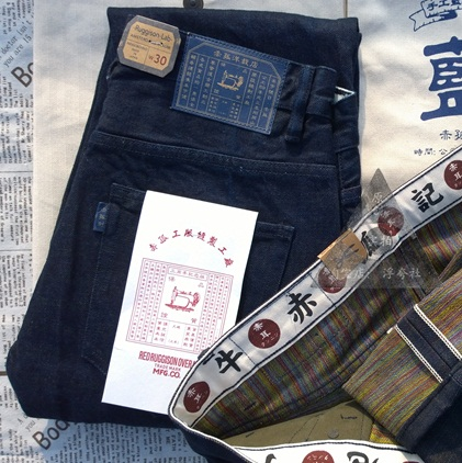 *Pre Order*กางเกงยีนส์ Star Heavy 15.5OZ INDIGO&CHINO Selvage Denim Japan size 29-36