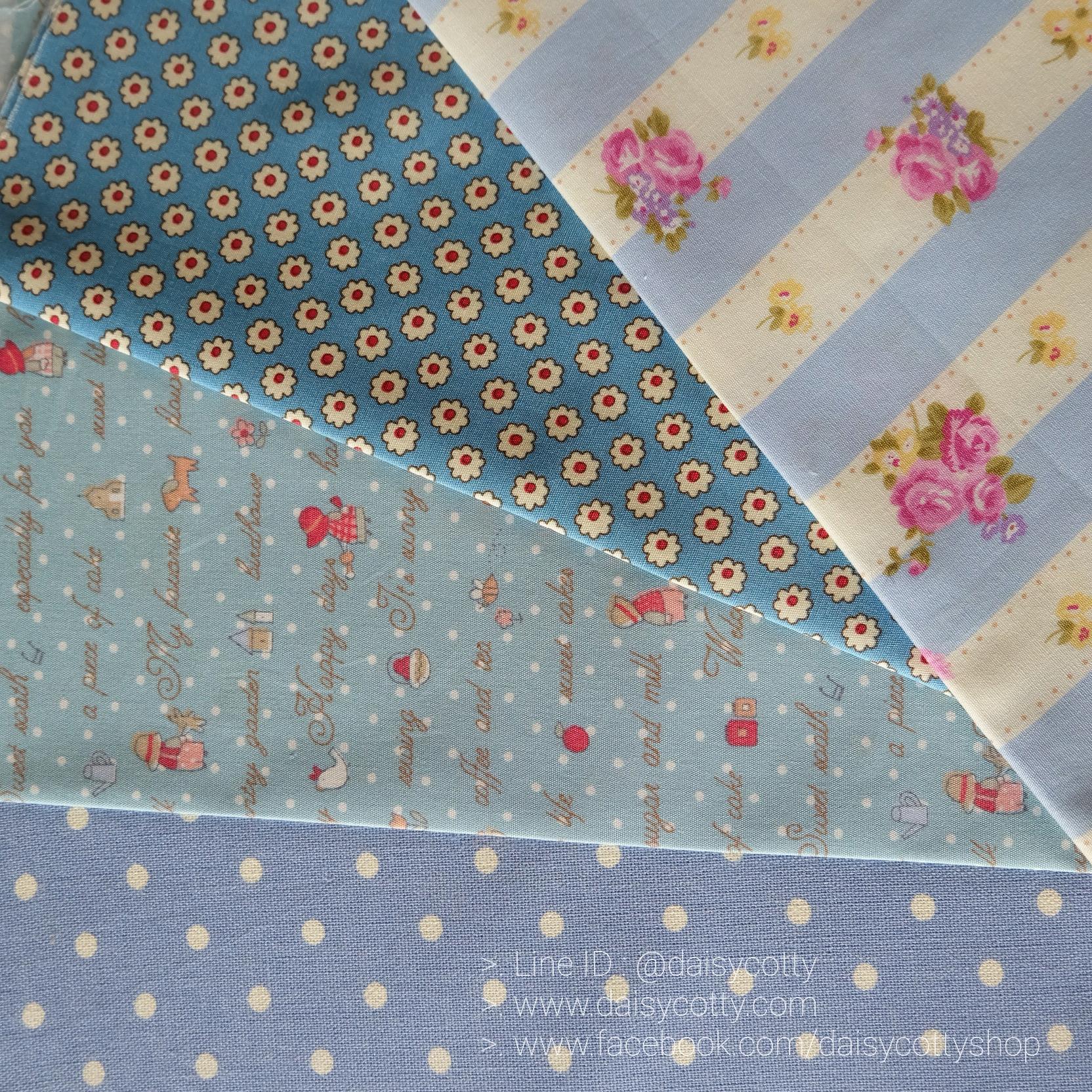 Set 4 ชิ้น : ผ้าคอตตอน100% โทนสีฟ้า 3 ลายและผ้าแคนวาส ลายจุด แต่ละชิ้นขนาด1/8 ม.(50x27.5ซม.)