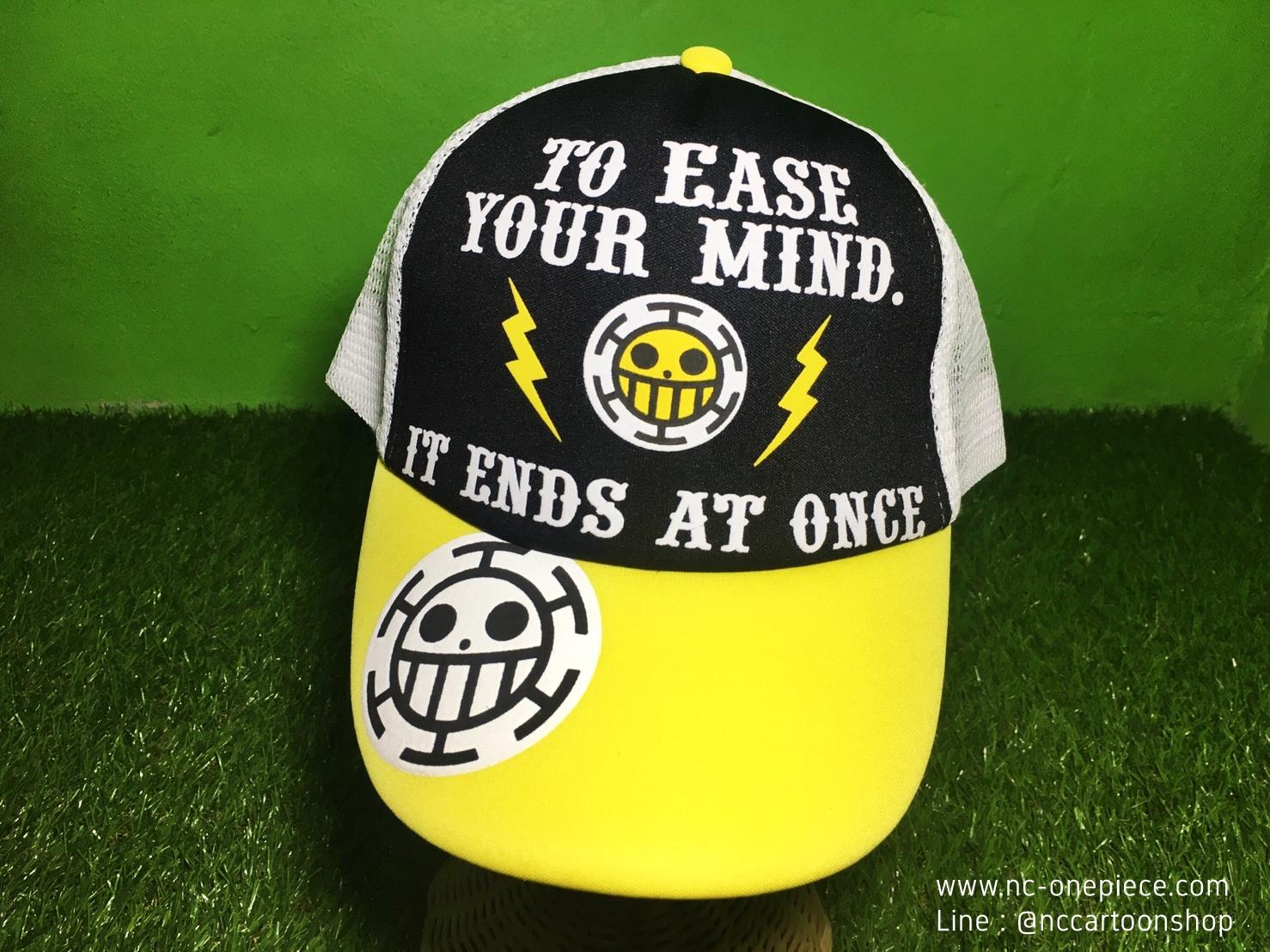 หมวกแก๊ป LAW V.1