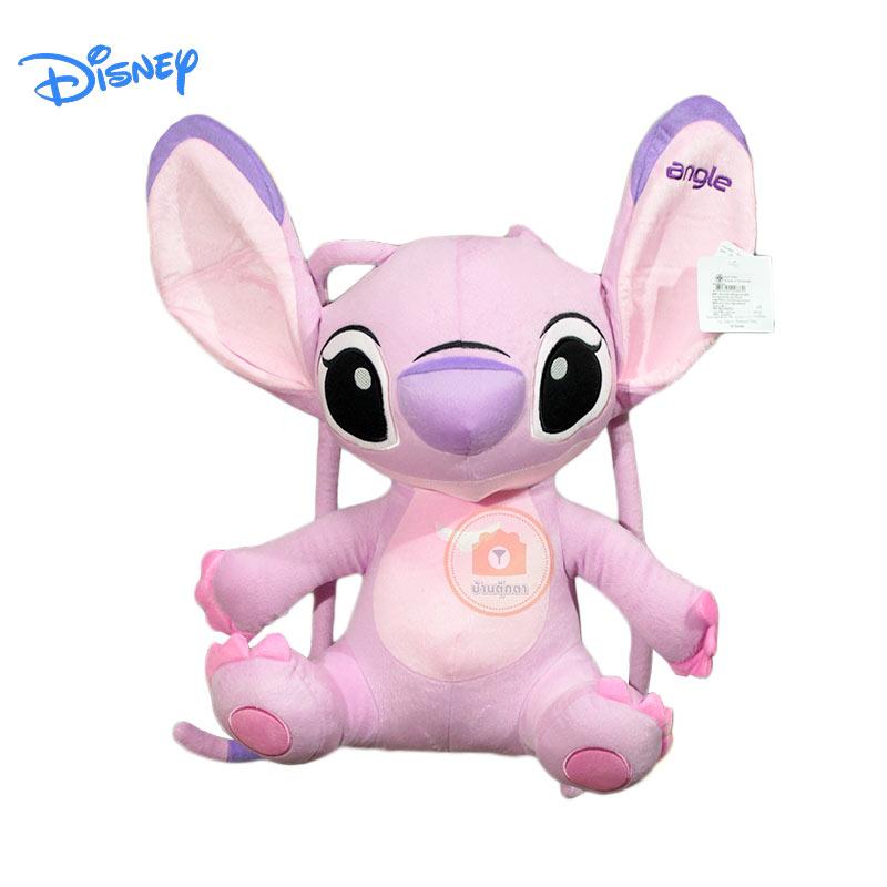 ตุ๊กตา แองเจิ้ล (สติชชมพู) 16 นิ้ว Stitch