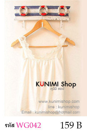 สื้อซับใน มี 2 สี ดำ ขาว ช่วงสายเสื้อถึงคอเสื้อ ประดับด้วยผ้าลูกไม้ สวยหวาน ขนาด : FREE SISE ( รอบอกไม่เกิน 35 นิ้วคะ) มี 2 สี : สีขาว , ดำ